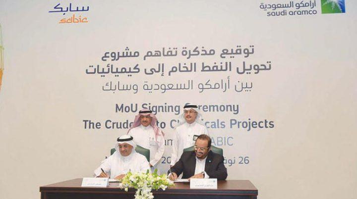 «أرامكو» و«سابك» السعوديتان تنشآن أكبر مجمع