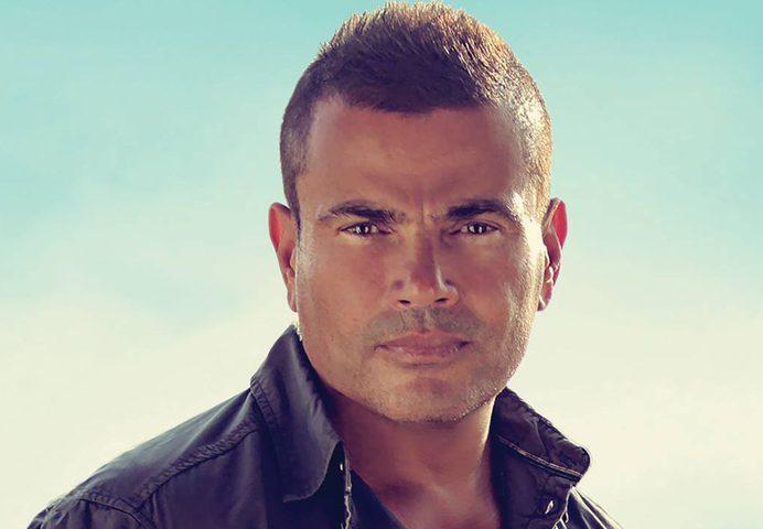 عمرو دياب يكشف عن مفاجأة جديدة العام المقبل
