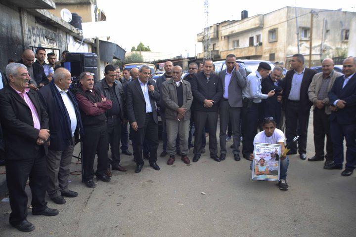 قلقيلية تتضامن مع الأسير أبو هنية