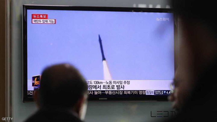 اليابان تُعلن أن صاروخ كوريا الشمالية البالستي سقط قرب أراضيها
