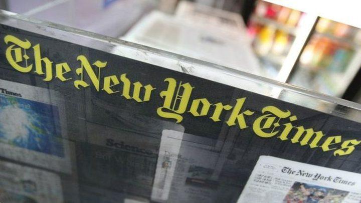 تويتر يغلق حساب صحيفة نيويورك تايمز بالخطأ