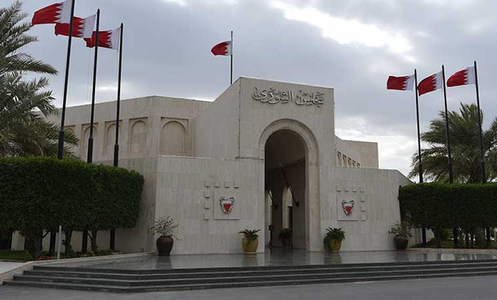"""""""شورى البحرين""""يؤكد تضامنه مع الشعب الفلسطيني"""