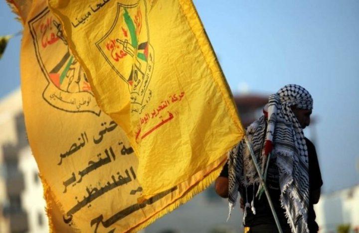 """""""فتح"""": دولة فلسطين قائمة بفعل الحق الطبيعي والتاريخي"""