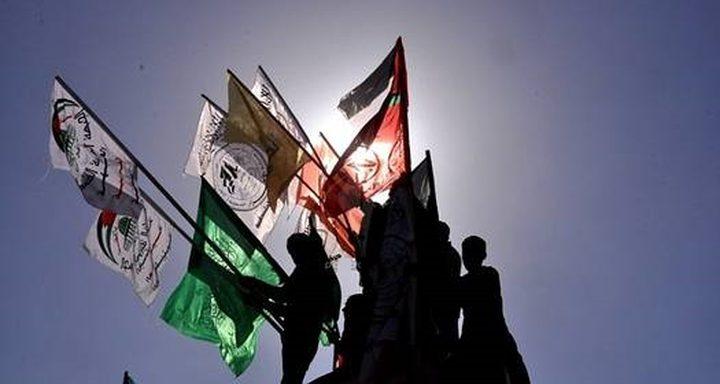 """""""القوى"""" تدعو أبناء شعبنا كافة للالتفاف حول الوحدة الوطنية"""