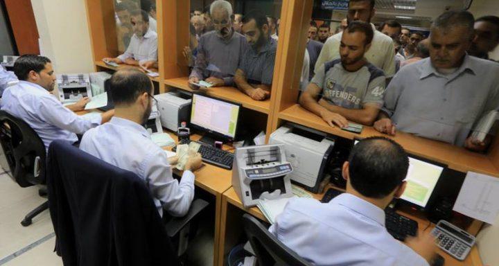 صرف دفعة مالية لموظفي غزة بقيمة 1000 شيكل الخميس