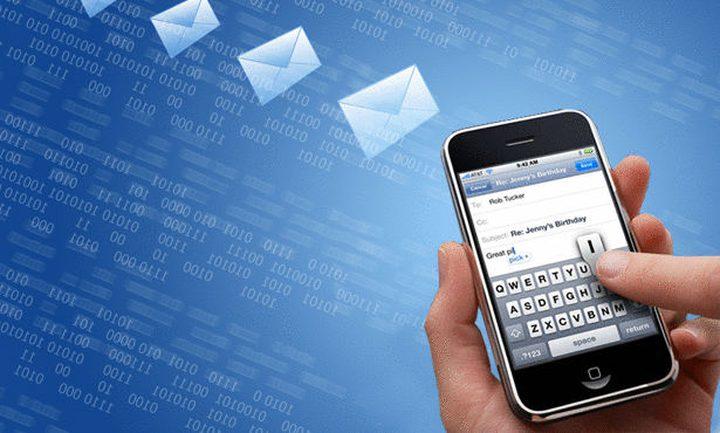 نظام لحماية الهاتف من رسائل الاحتيال