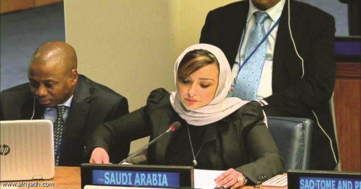 السعودية تأكد دعمها وتضامنها مع أبناء الشعب الفلسطيني