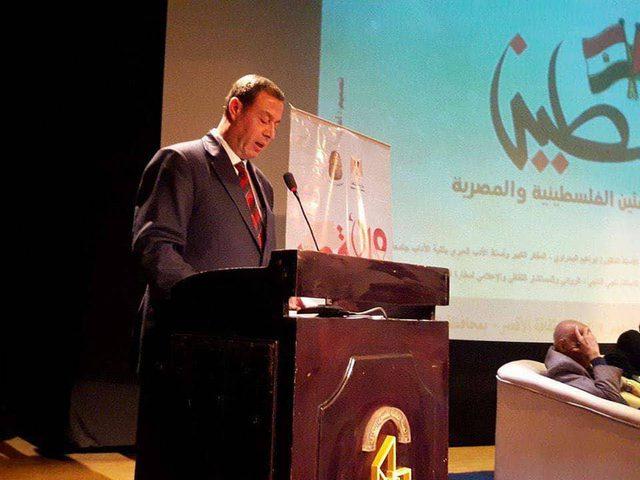 إحياء ذكرى التضامن مع الشعب الفلسطيني في مدينة الأقصر