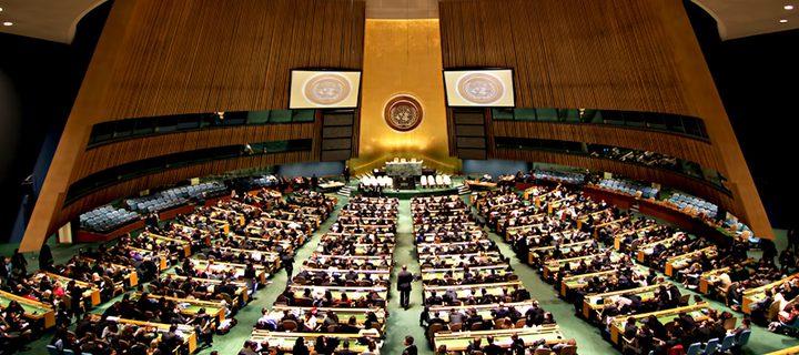 الجمعية العامة للأمم المتحدة تعتمد خمسة قرارات تتعلق بفلسطين