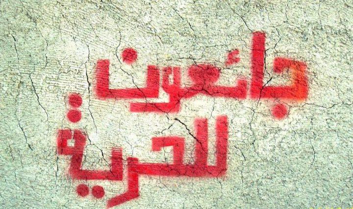 الأسير علي البرغوثي يعلق إضرابه المفتوح عن الطعام