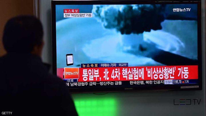 هزة أرضية تضرب كوريا الشمالية