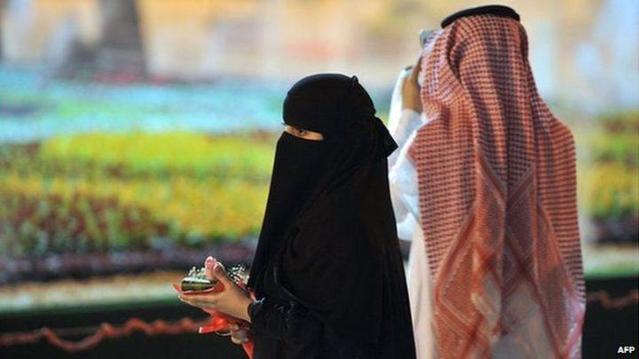 سعودية تكتشف حقائق صادمة عن زواجها بعد 15 عام