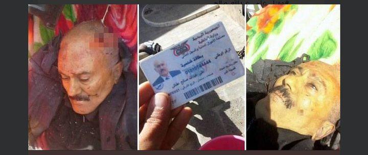 """عائلة صالح: الحوثيون فتحوا على أنفسهم """"أبواب جهنم"""""""
