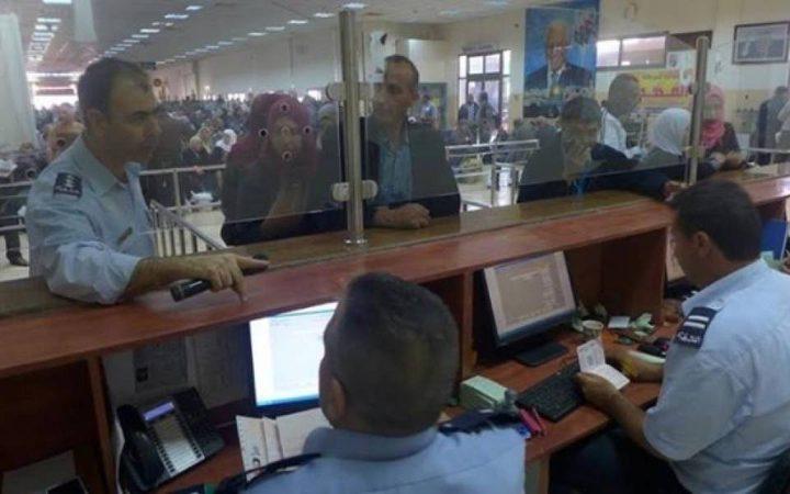 منع سفر 8 مواطنين من معبر الكرامة