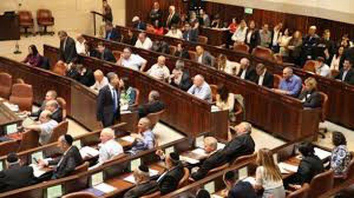 غدا... الكنيست تصوت على تشكيل لجنة تحقيق حول خدمات القرى