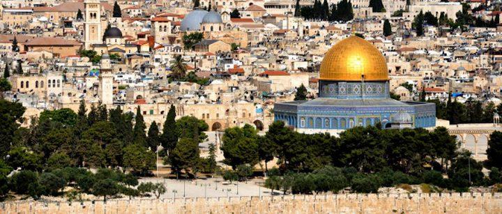 المعاهد الأزهرية في فلسطين: الاعتداء الآثم على القدس لا يمكن أن يمر بسلام