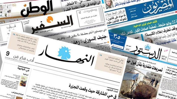 صحف لبنانية تتناول تداعيات الاعتراف الأميركي بالقدس عاصمة لدولة الاحتلال