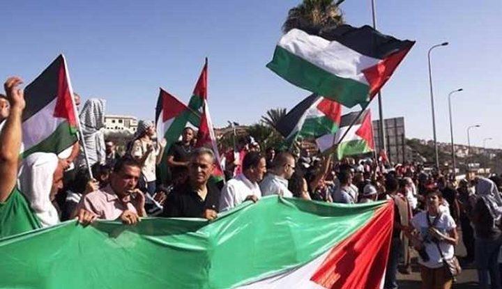 """""""العربية الفلسطينية"""": ترامب وضع بقراره الولايات المتحدة في خانة أعداء الشعب الفلسطيني"""