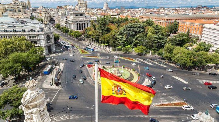 الخارجية الإسبانية: القدس تشكل جزءا مهما من القضايا المركزية لمشروع السلام
