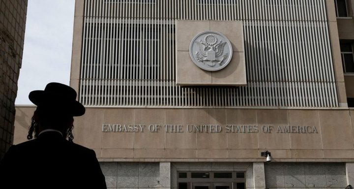 أين سيكون مقر السفارة الأمريكية في القدس؟