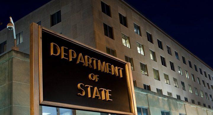 أميركا تُخطر الإحتلال بتأجيل تفعيل قرار نقل سفارتها للقدس الى أجل غير مسمى