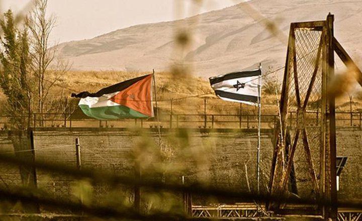 """خاص لـ""""النجاح"""" من الأردن: مذكرة لإلغاء اتفاقية وادي عربة مع اسرائيل"""