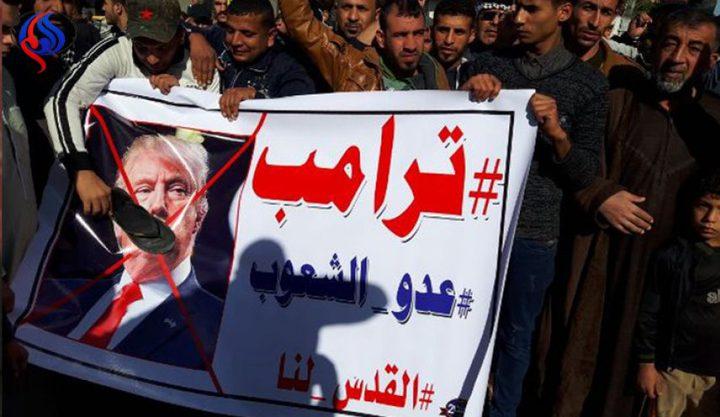 مظاهرات حاشدة في العراق نصرة للقدس