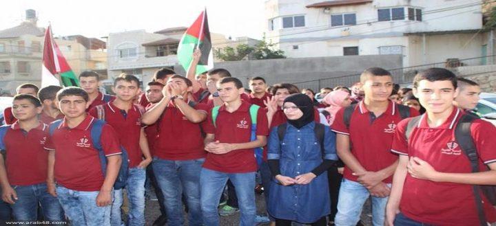 الاحتلال يقمع مسيرة طلابية ويصيب عددًا بحالات اختناق