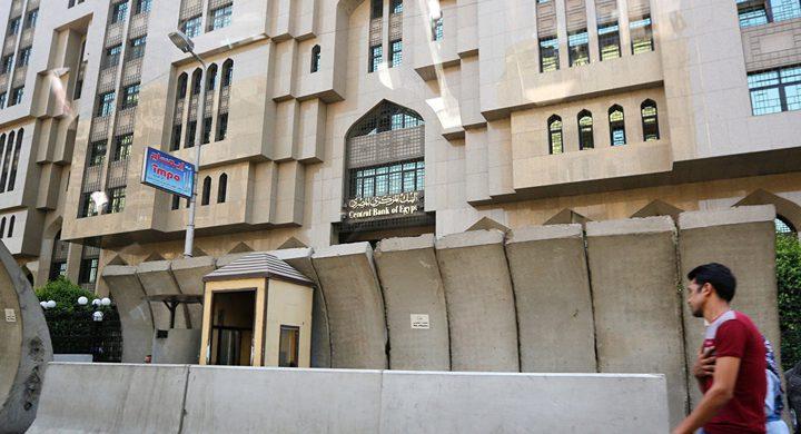 محافظ البنك المركزي المصري: ندرس إقرار عملة أفريقية موحدة