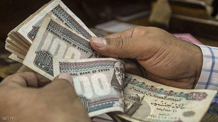 أكبر انخفاض للجنيه المصري أمام الدولار في 4 أشهر