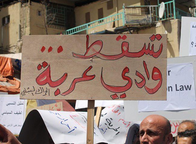 """طبقا لما أنفرد به """"النجاح"""": """"النواب الأردني"""" يوافق على إعادة دراسة """"وادي عربة"""""""
