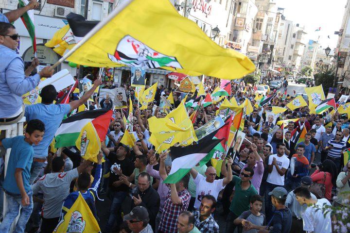 اقليم فتح في رام الله تصدر بيان بفعالياتها المنددة لقرار ترامب