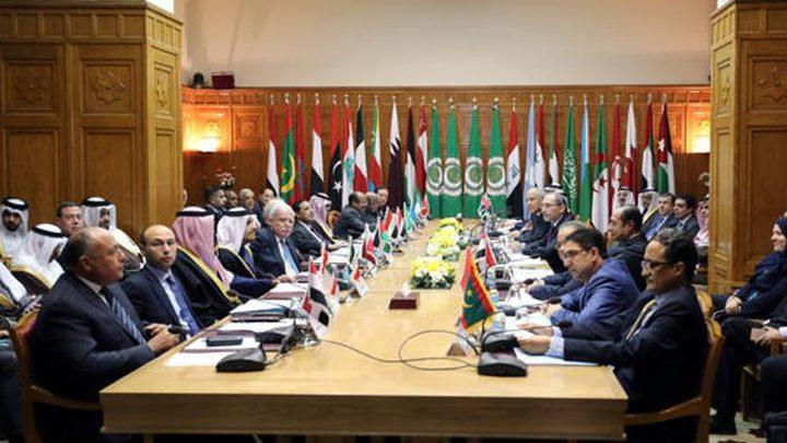 توجه لعقد قمة عربية استثنائية بالأردن (وثائق)
