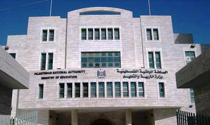 التربية: لن نستقبل الوفد البحريني في مدارسنا