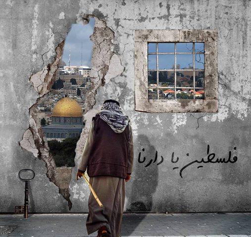 سقف المواجهة مع ترامب: ماذا بعد يا عرب؟