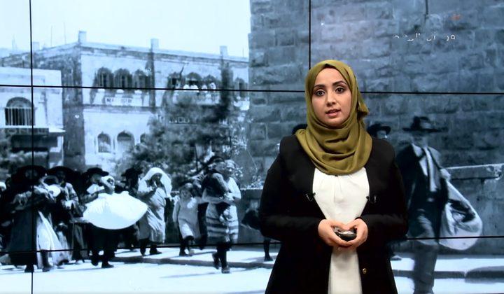 ما لا تعرفه عن حائط البراق (فيديو)