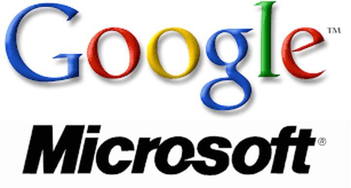 قلق لدى مايكروسوفت وجوجل بسبب  كوالكوم