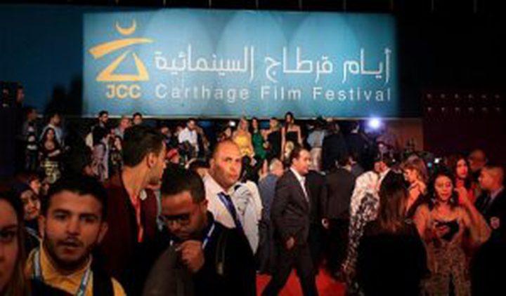 عرض مسرحيتين فلسطينيتين في مهرجان أيام قرطاج