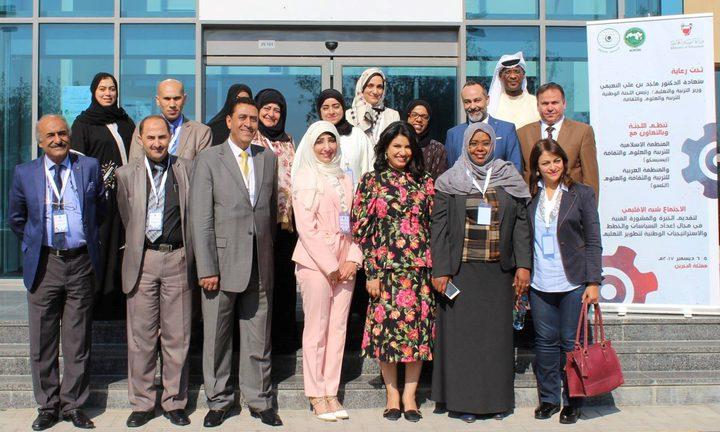 التربية تختتم مشاركتها في اجتماع إقليمي بالبحرين لتطوير التعليم