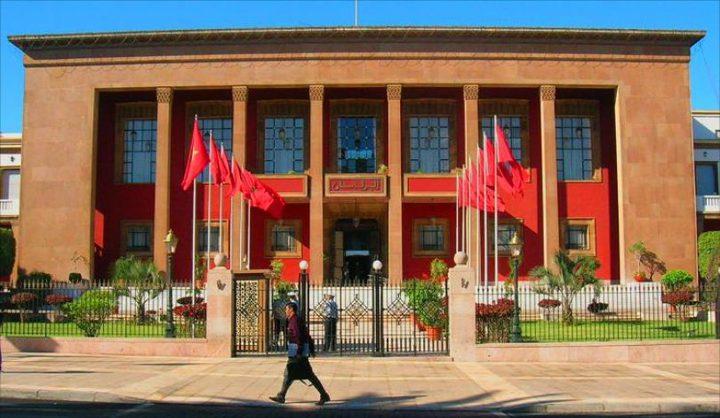 البرلمانيون العرب يعقدون جلسة طارئة اليوم في الرباط نصرة للقدس