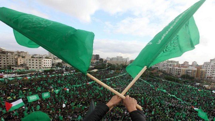 حماس في ذكرى انطلاقتها: حدود القدس ترسمها دماء الشهداء لا قرارات ترامب