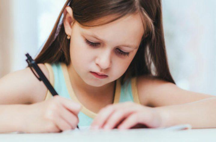 أسباب تدني دافعية الطفل للمذاكرة
