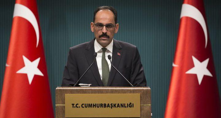 تركيا: قرار ترامب أدخل أمريكا في عزلة