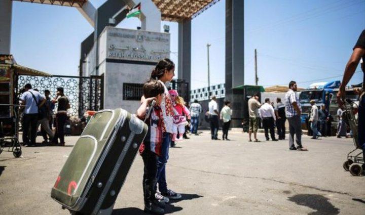 داخلية غزة تنشر كشف باسماء المسافرين عبر معبر رفح السبت