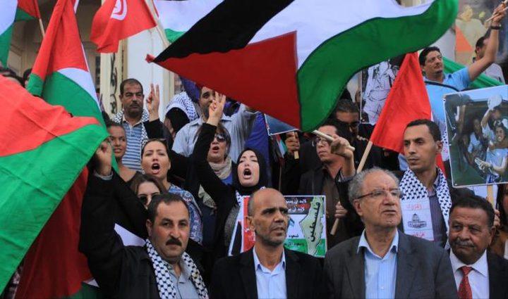 احتفالية بذكرى انطلاق ثورة تونس تتحول لتظاهرة تنديد بإعلان ترمب