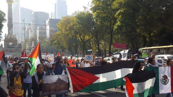تواصل الفعاليات الدولية تضامنا مع القدس وتنديدا بإعلان ترامب