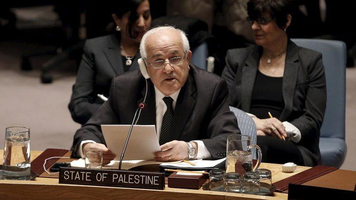 غدًا... جلسة محتملة لمجلس الأمن بشان القدس