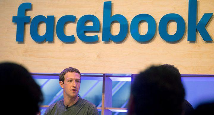 فيسبوك تستثمر في سعادتك