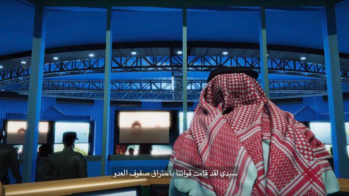 """وسائل إعلام سعودية تنشر فيديو """"تدمير إيران"""""""