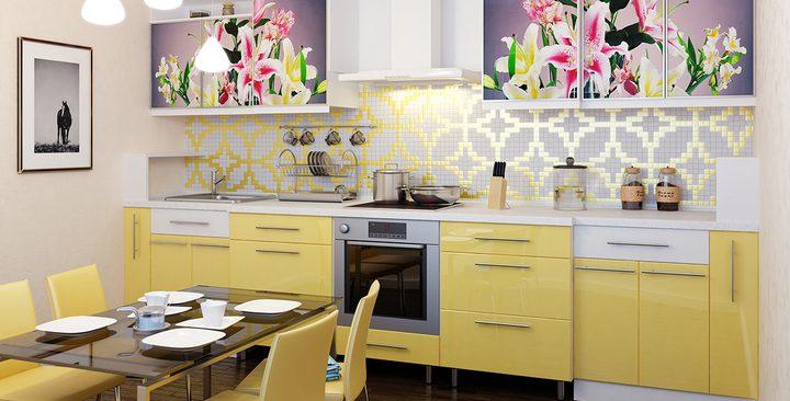 أضيفي اللون الأصفر إلى مطبخك لمزيد من البهجة في منزلك!
